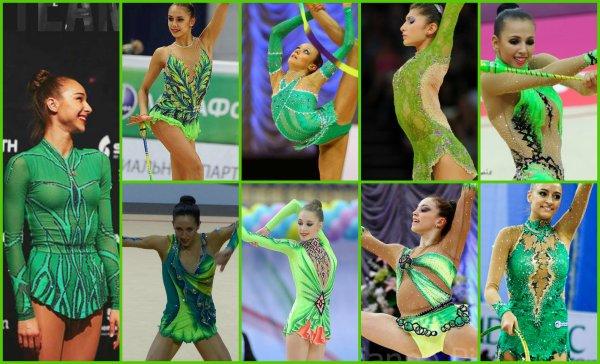 Justo vert