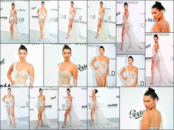 25.05.2017 ─ Bella Hadid était présente, lors de la cérémonie « amfAR's 24th Gala », qui avait lieu, dans Cannes.La belle brunette B. est donc parti de Rome pour retourner à Cannes. Bella Hadid n'arrête pas ! Concernant sa tenue, c'est un top de ma part, et vous ?