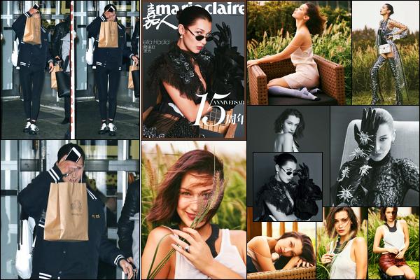 15.11.2017 ─ Bella Hadid a été photographiée, alors, qu'elle quittait le restaurant « Barbuto », étant, à New-York.La belle a ensuite pris un envol pour Shangai en Chine pour le défilé de VS. Bella fait également la couverture de Marie Claire en chine pour décembre !