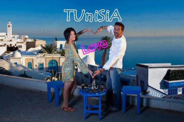 We  Love Tunisia