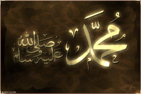 La générosité du Prophète...! ♥