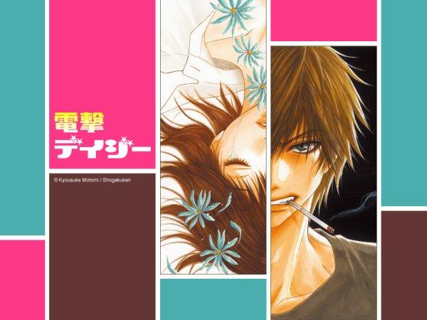 Fiche manga ---> Dengeki Daisy