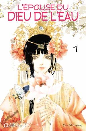 L'épouse du Dieu de l'eau - Manga