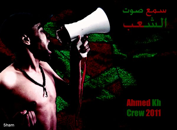 Ahmed Kh crew