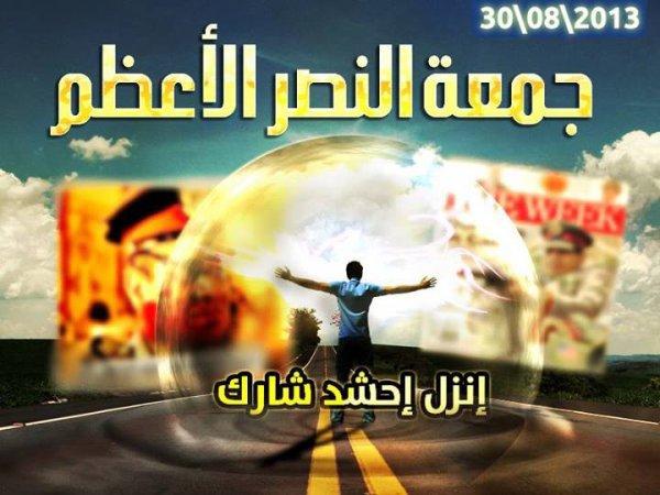متحدون ضد الفتنة بتونس