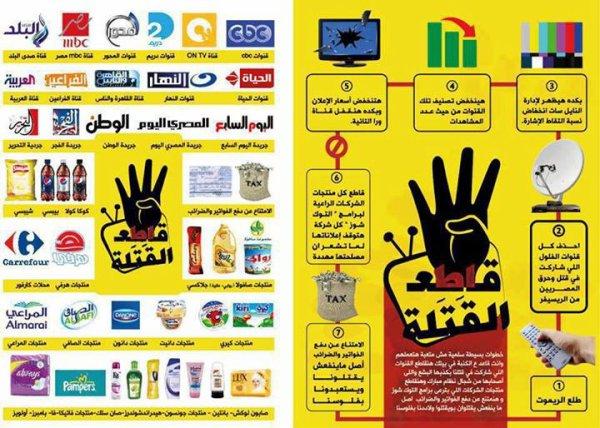 متحدون ضد الفتنة بتونس1