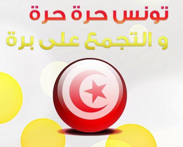 متحدون ضد الفتنة بتونس3