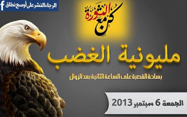 متحدون ضد الفتنة بتونس5