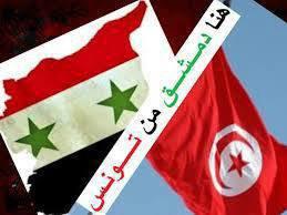 متحدون ضد الفتنة بتونس6