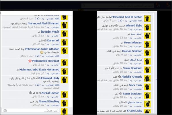 متحدون ضد الفتنة بتونس8