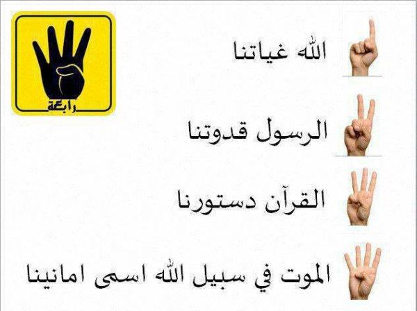 متحدون ضد الفتنة بتونس9