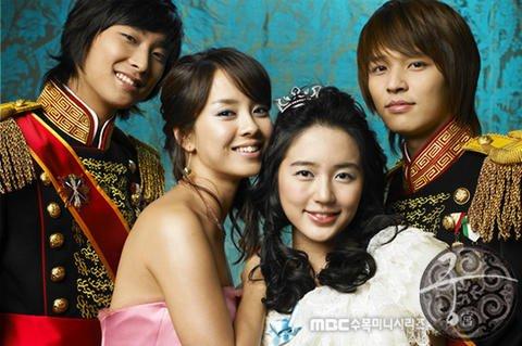 Drama : Goong
