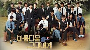 To the beautiful you VOSTFR!!!!!