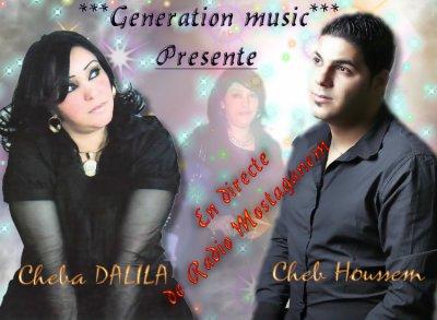 ***Chaba Dalila & Cheb Houssem à Radio Mostaganem***