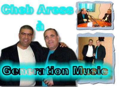 Cheb Aress à Radio Mostaganem