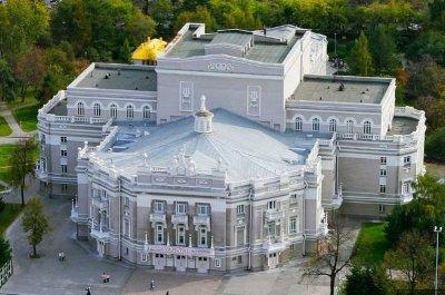 Yekaterinburg. Part 1
