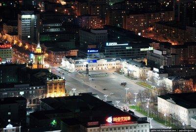 Yekaterinburg. Part 2