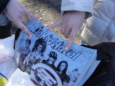 Worldwide Tokio Hotel day in Yekaterinburg. Photos. Part 3