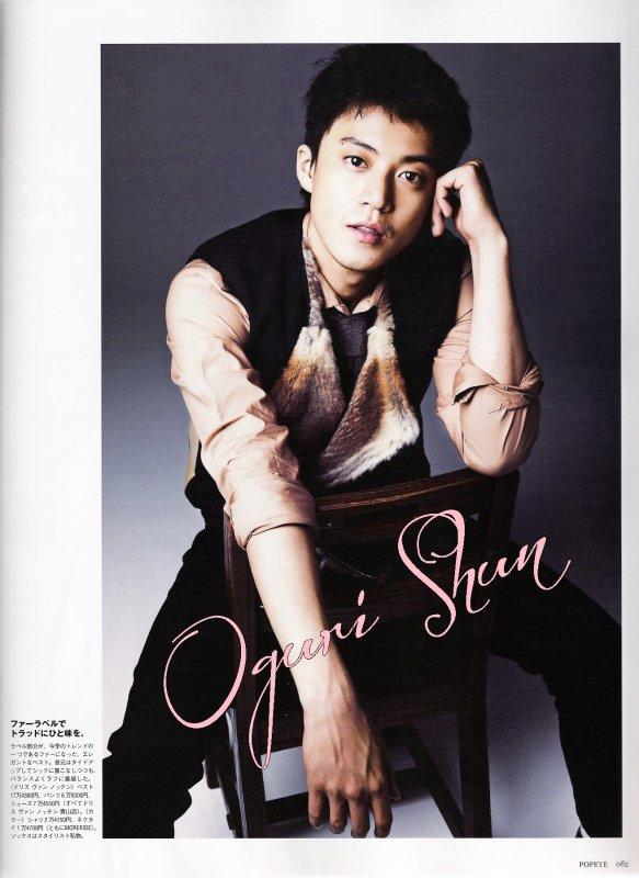 Biographie : Oguri Shun