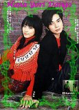 Photo de Hana-Yori-Dango-S1-S2
