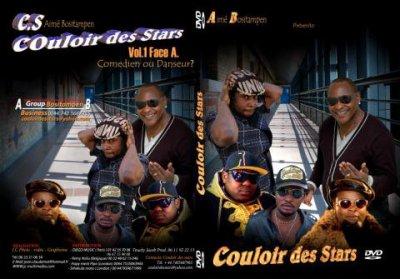 ACOMEDIEN OU DANSEUR AVEC COULOIR DES STARS VOL 1