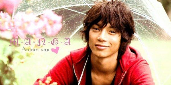 Ohayo Mina-san! おはよ 皆-さん
