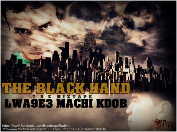 LWA9E3 MACHI KDOB / Outro (2013)