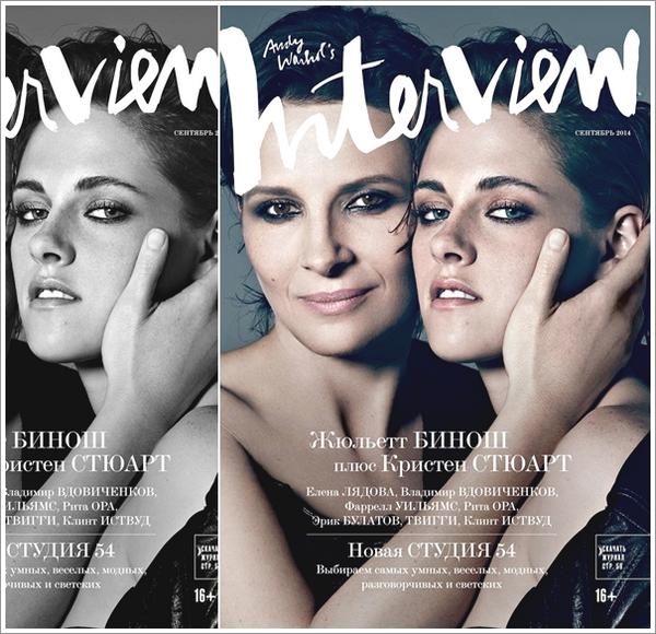 .PHOTOSHOOT. | .15/08/2014. .  › Une nouvelle couverture de Juliette Binoche et Kristen du magazine Interview russe, cette fois. La couverture est encore magnifique ! Pour découvrir le reste du photoshoot et les précédentes photos, c'est ici.