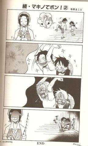 Anniversaire Makino