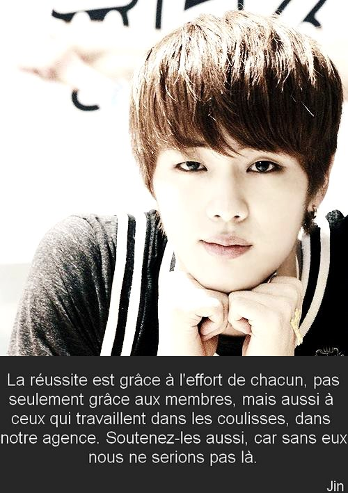 Jin - Citation