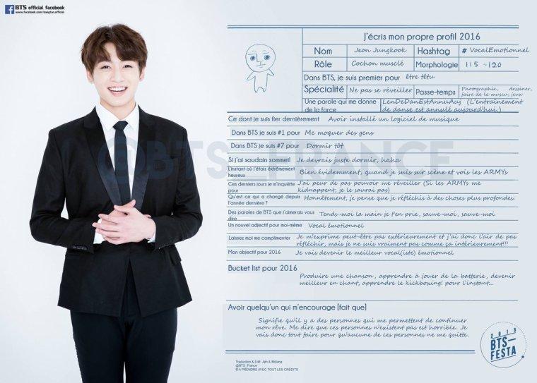 Jungkook écrit son profil