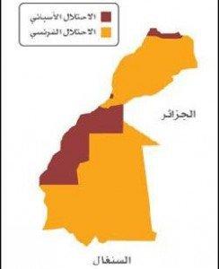 مصر - الصحراء الغربية ( المغربية)ا