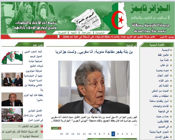 اين ولد و درس  الرئيس عبد العزيز بوتفليقة .....  وجدة المغربية ..... ما هو اصل الرئيس السابق بن بلة ............. مغربي و ليس جزائري