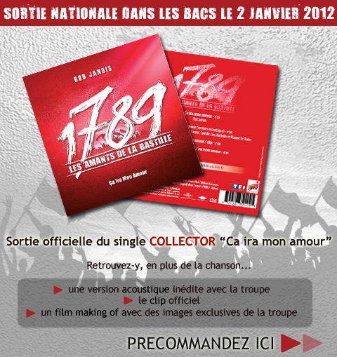 SORTIE DU SINGLE COLLECTOR
