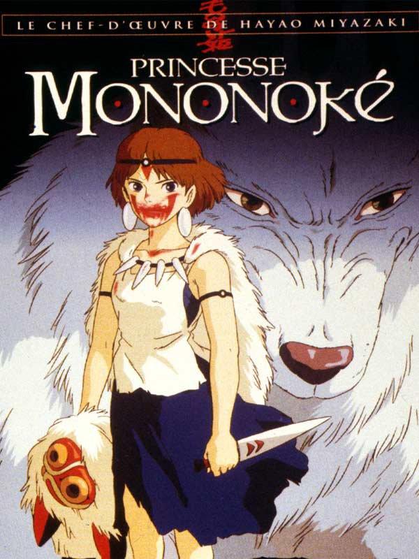 Film Princesse Mononoke