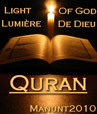 --§§--... Against The Burning Of The Quran ...--§§--