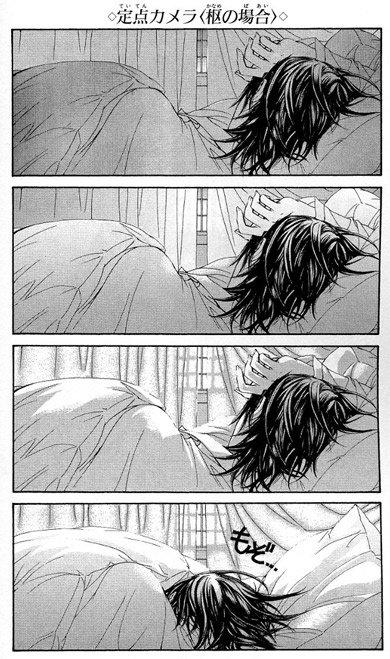 Kaname sleeping
