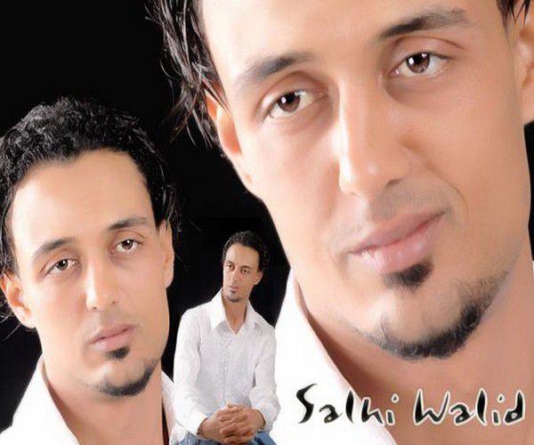 MUSIC SALHI TÉLÉCHARGER MP3 WALID