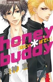 Honey Buddy (manga)