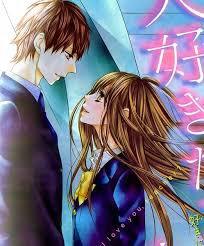 Daisuki Datta yo sensei (manga)
