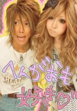 Photo de Gyaru-World-x