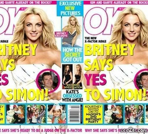 Britney en couverture de OK!