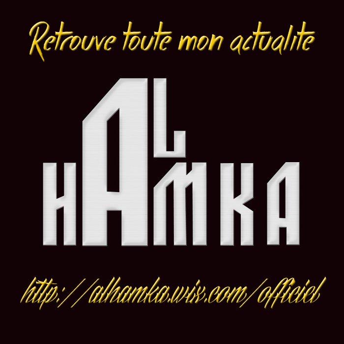 Al Hamka. La Névrosée. Mélancoliko-Consciente