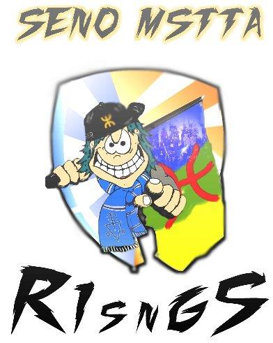 logo ultras risings
