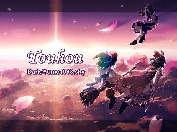 Touhou