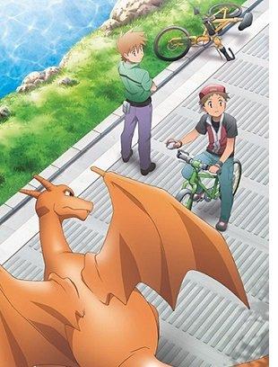 Pokémon - The Origin