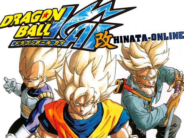* Dragon Ball Kai *