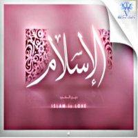 HAL O HWAL  / Islam (2010)