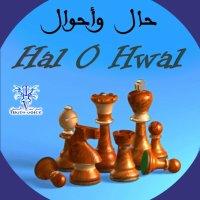 HAL O HWAL / Hal O Hwal (2010)