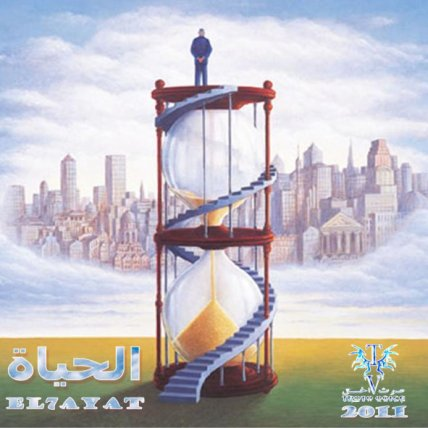 Black City / El7ayat   (2011)